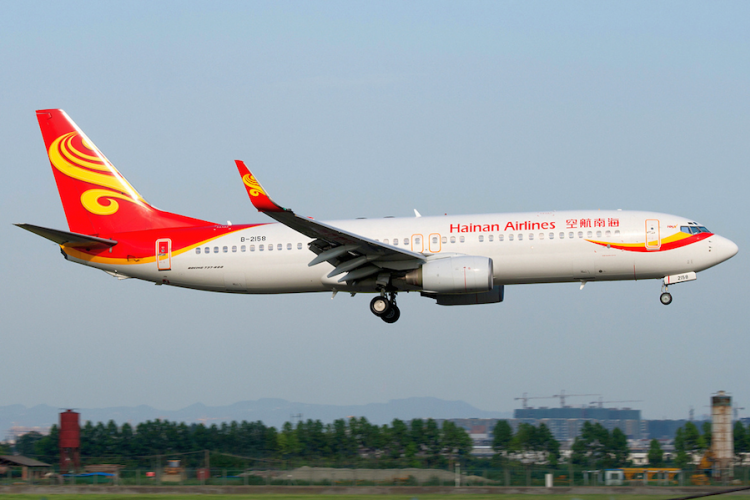 Hainan Airlines to Commence Non-Stop Flights from Beijing to Tel Aviv