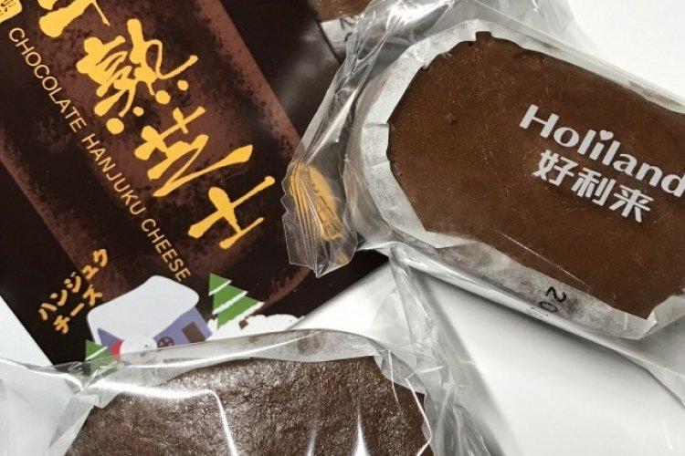 Street Eats: Addictive and Guilt-Heavy Cheesecakes at Holiland