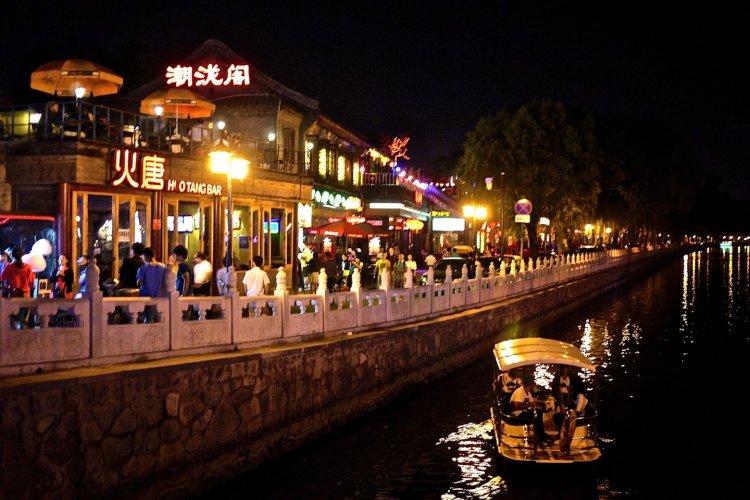 Houhai Next to Get the Nanluogu Xiang Treatment?