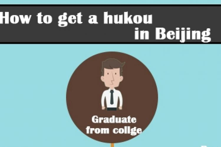 How Difficult Is It to Become a Beijing Resident?