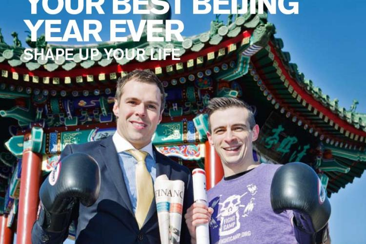 The Beijinger January Issue Available Online Now!