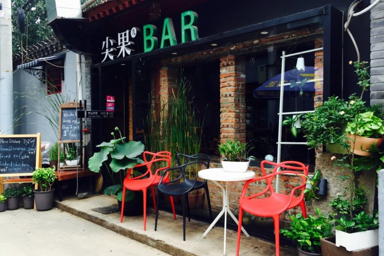 Bringing the Beef: Does This Hutong Bar Have Beijing's Best Burger?