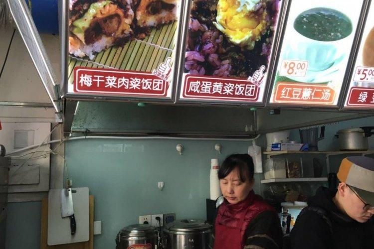 Street Eats: Comforting Winter Bites at Rice Ball on Chaoyangmennei