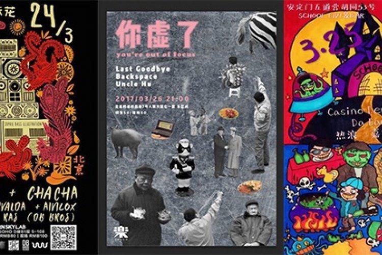 Noise Pollution: Back to Britain, Thrash China Festival, Zhang Shouwang, Caravan 2 Year Anniversary