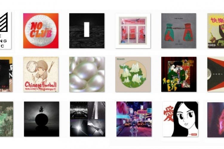 The Best Albums to Come Out of China in 2017 (So Far)
