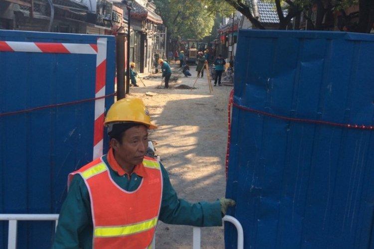 On the Future of Nanluogu Xiang
