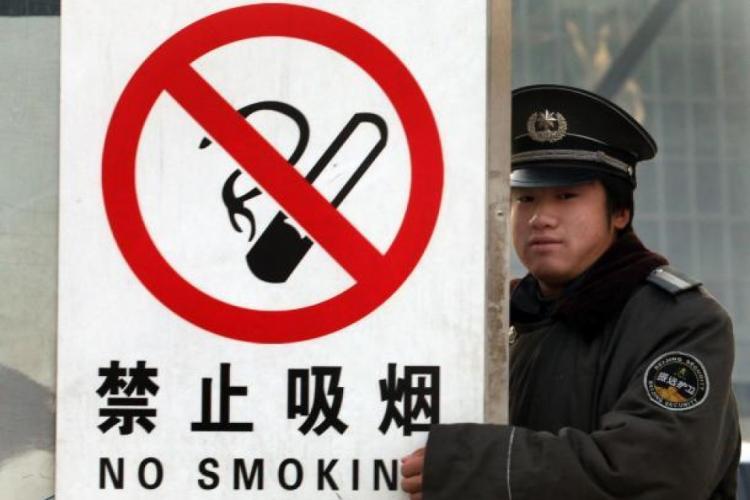 Throwback Thursday: 2015 – A Smoke Free Beijing?