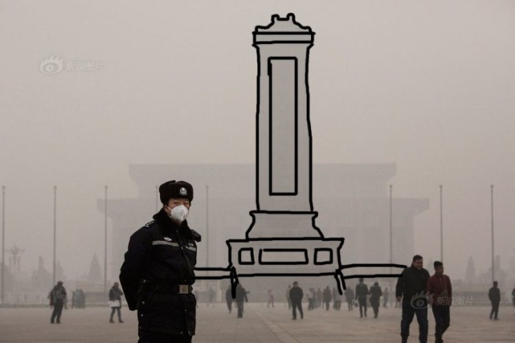 A Vintage Whine: Beijing's Bad Air Days
