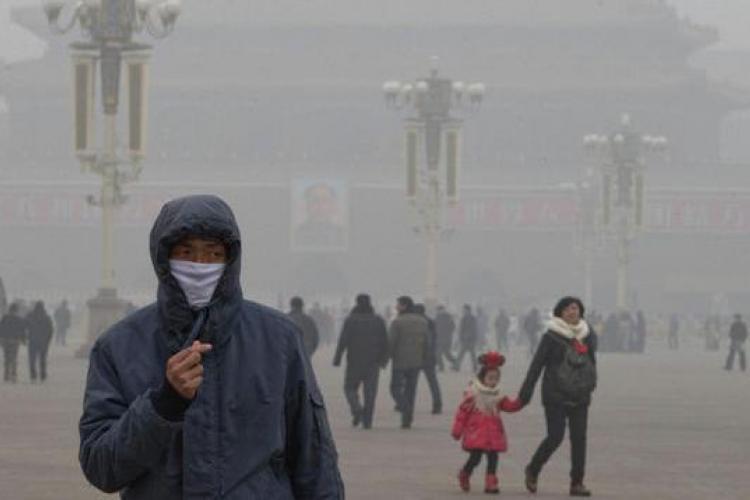 Beijing Issues Blue Pollution Alert for Wednesday, Thursday