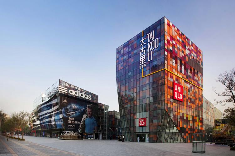 BREAKING: Sanlitun Area Bars, Restaurants, Shops to Close this Weekend, Aug 22-23
