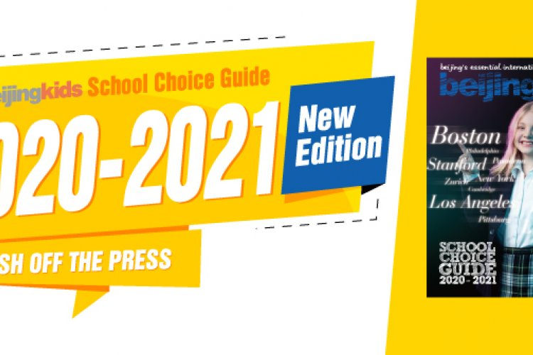 Out Now!: Choose the Best School for Your Child With the '2020-2021 School Choice Guide'