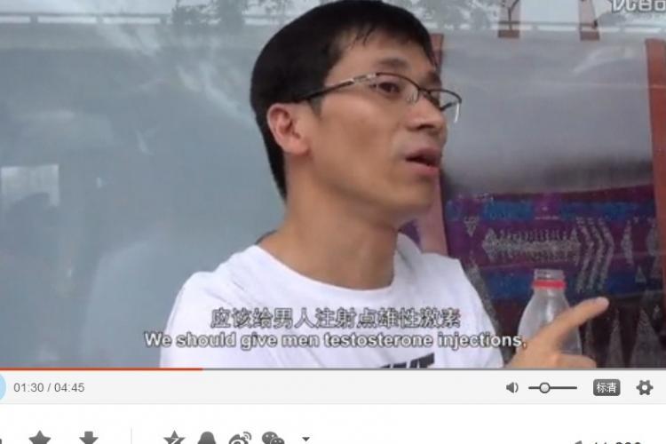 Community Matters: How Beijing Views LGBT