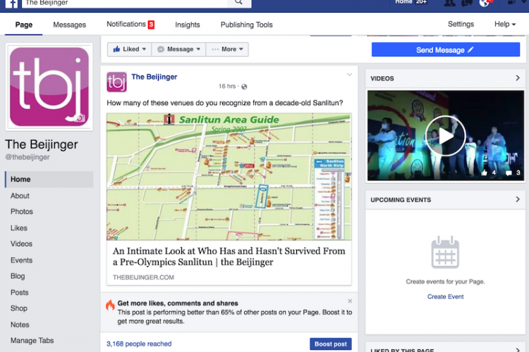 Never Miss a Beat With the Beijinger's Newsletter, WeChat, and Facebook Events Page