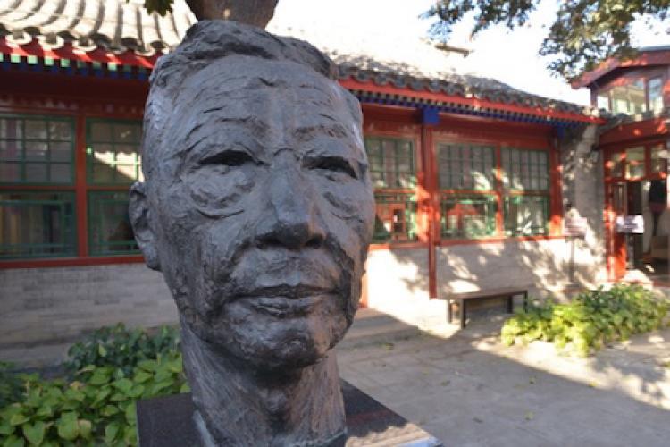 The Beijing Bucket List: Lao She Museum