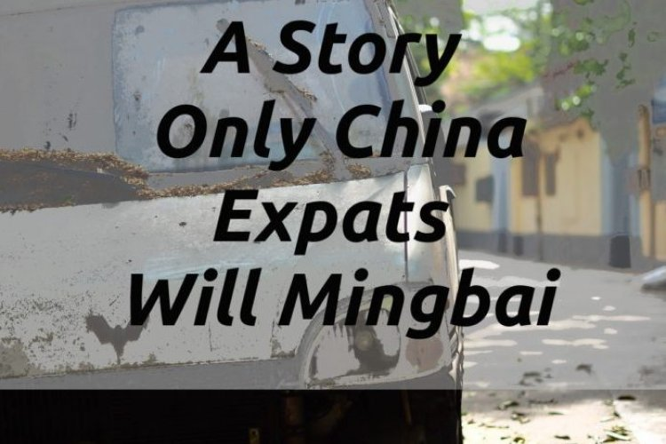 A Story Only China Expats Will Mingbai