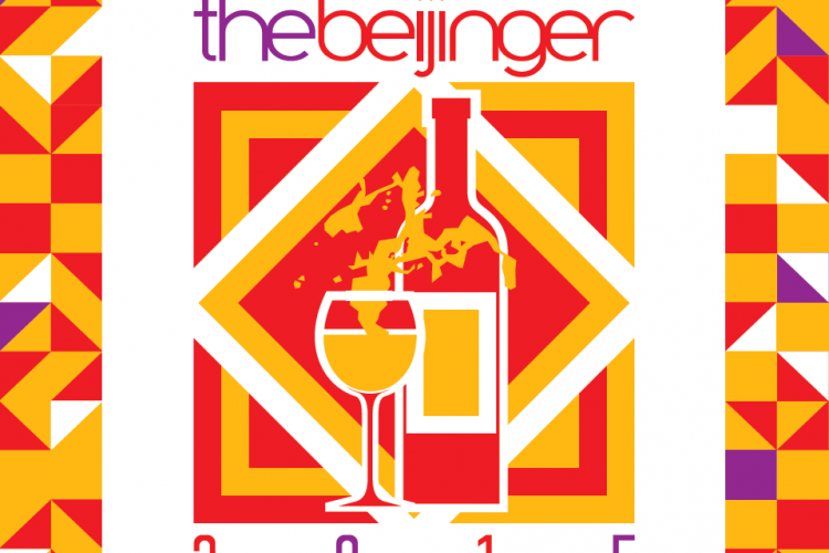 Winners of a Select Number of 2015 Beijinger Reader Bar and Club Awards Announced