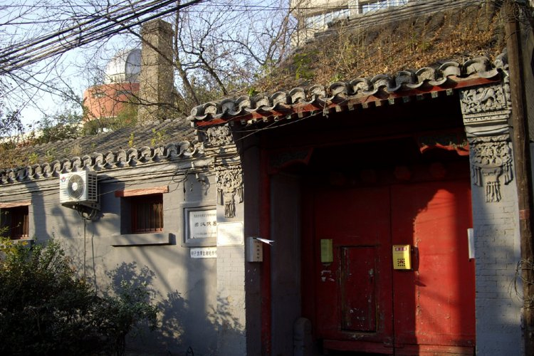 Over 75 Percent of Historic Residences in Beijing Fail Preservation Standards