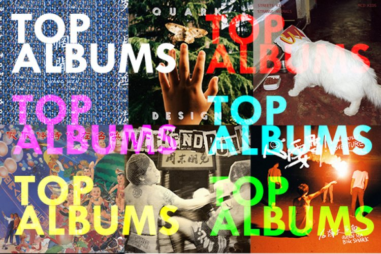 2016 Year in Review: Live Beijing Music's Top Albums of 2016