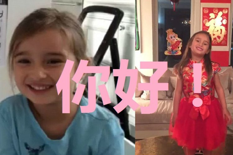 Donald Trump's 4-Year-Old Granddaughter Speaks Better Chinese Than You Do