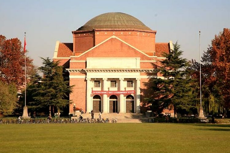 Beijing Home to Emerging Economies' Top Universities