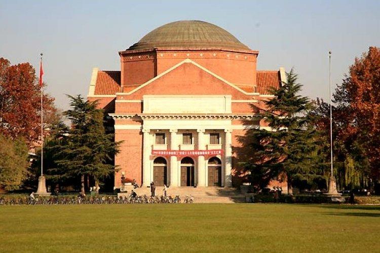 Beijing Home to Emerging Economies' Top Universities