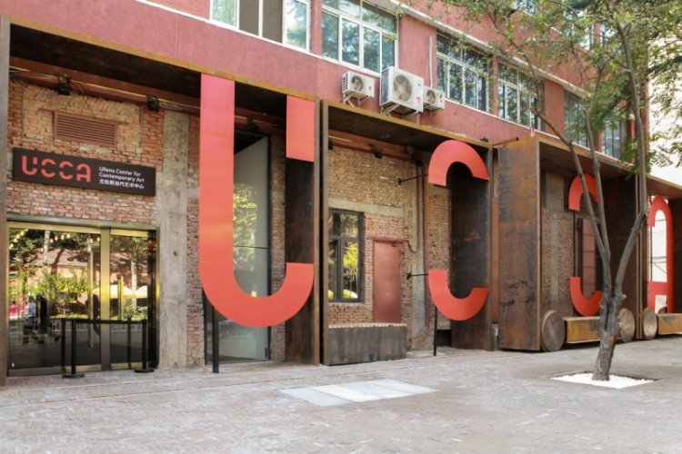 Throwback Thursday: After 9 Years of Contemporary Art, Future of UCCA Still Remains Unclear