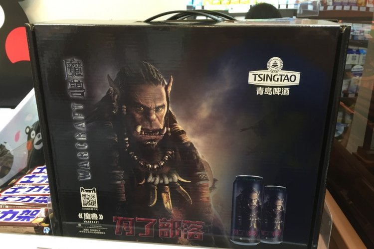 How's This For a Deal? eBay Users Pay You to Drink Warcraft Beer