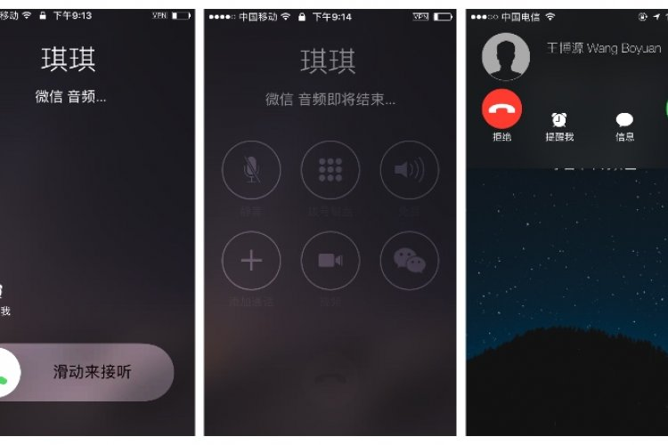 Weibo and WeChat Allow Editing of Sent Messages, Answering of WeChat Calls in Lock Screen