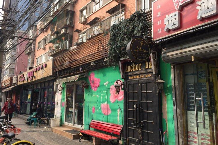 Future of Xingfucun Looks Dire: Anchor Bar, Rollbox, BBC, Kuan's, and Lingerjiu Noodles All Set to Close