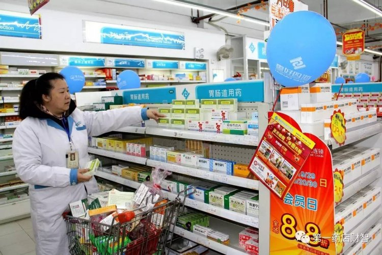 Mandarin Month: How to Navigate Buying Medicine at a Local Pharmacy