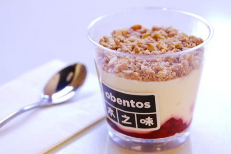 Get Cozy: New Winter Menu Options at Obentos
