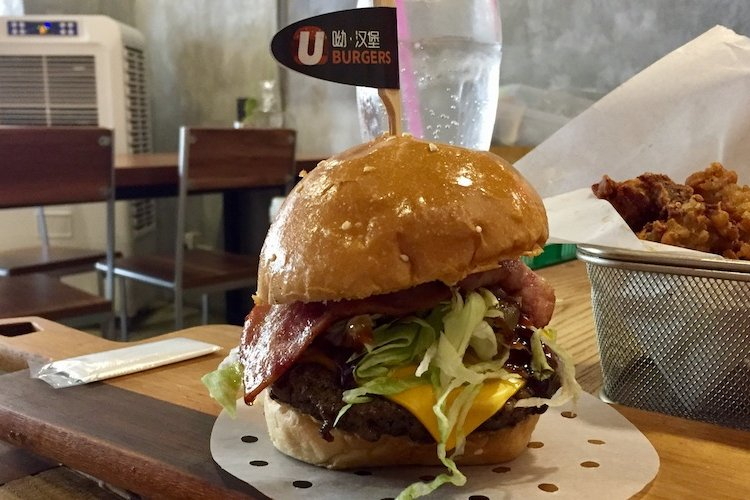Burger Brief: Uburgers Sling Good Value Burgers in Jianwai Soho
