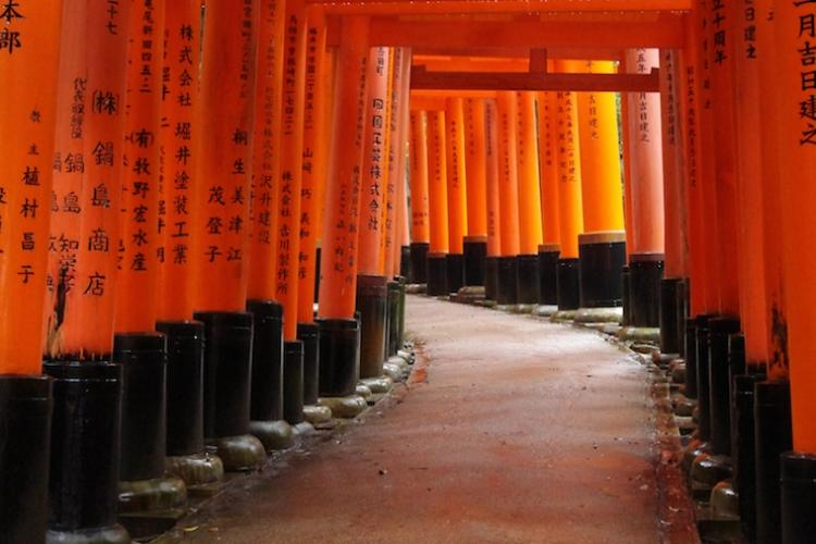 Kyoto: A Short Break in the Thousand-Year Capital