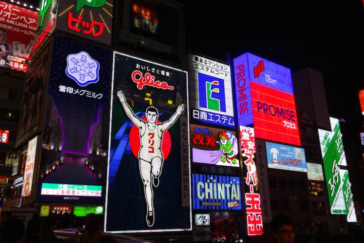 Osaka: The Best Place to Eat in Japan? Let Your Taste buds be the Judge