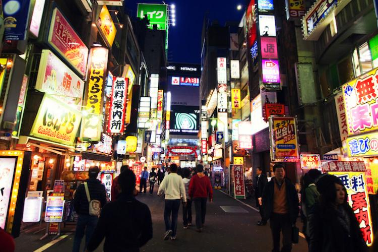 Tokyo: Get a Taste of Life in the Fast Lane in this Dazzling Metropolis