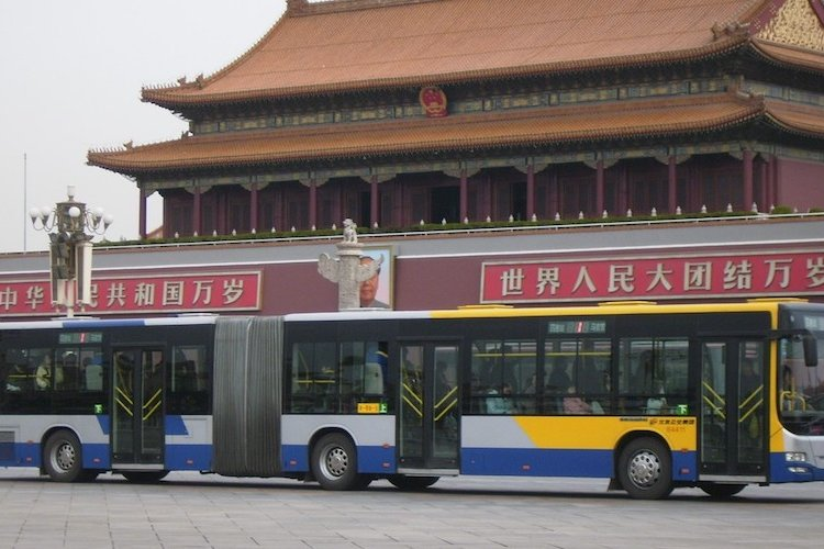 Throwback Thursday: Beijing Buses Finally Get Bilingual Signs, May 2008