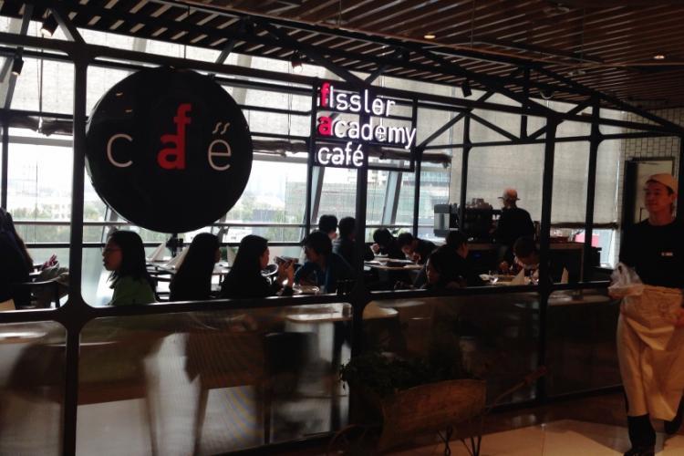 First Glance: FA Cafe