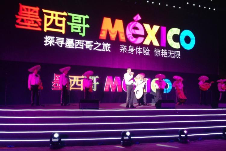 Experience Mexico at Chaoyang Park