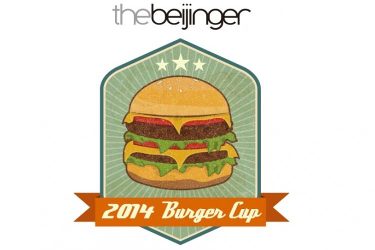 The Countdown to the Beijinger Burger Cup Launch Party Starts Now!