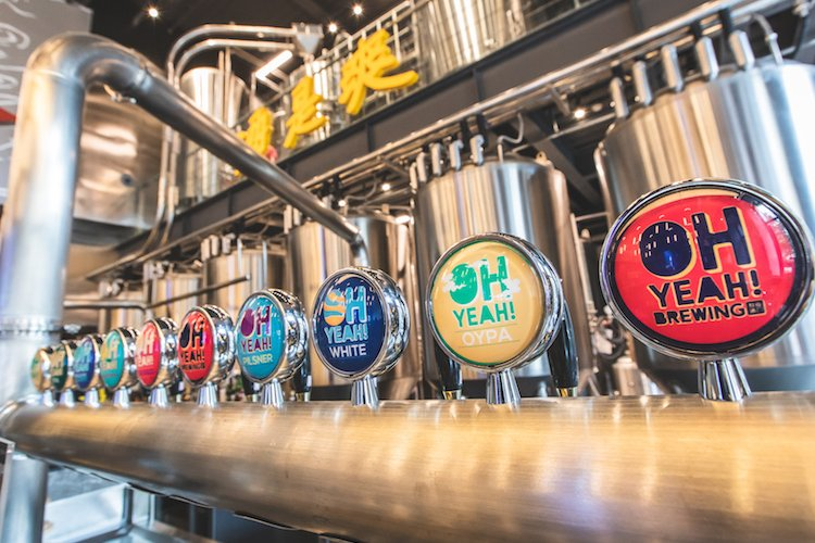 DP Beijing's Biggest New Brewpub Might Also be its Best Value