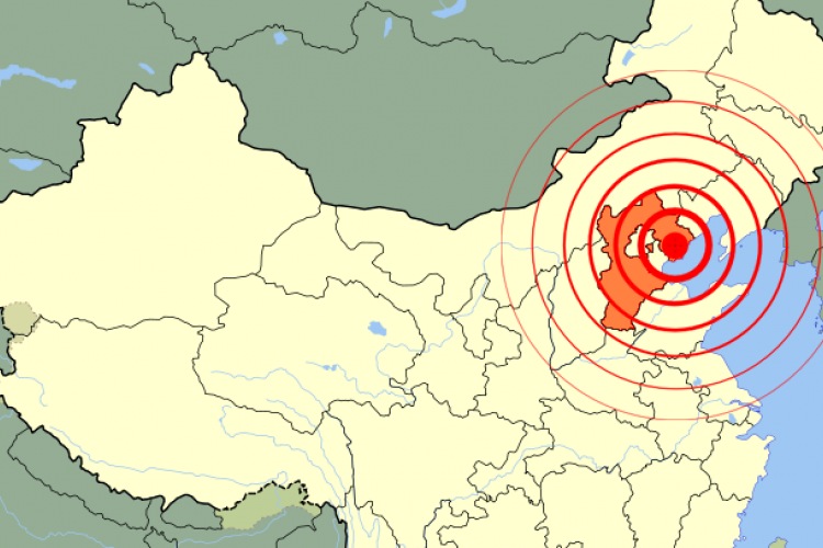 Beijing Tremors a Ghostly Reminder of Catastrophic 1976 Tangshan Quake