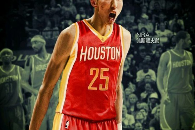 Next Yao Ming? China's Zhou Qi Taken by the Houston Rockets with 43th Pick in 2016 NBA Draft