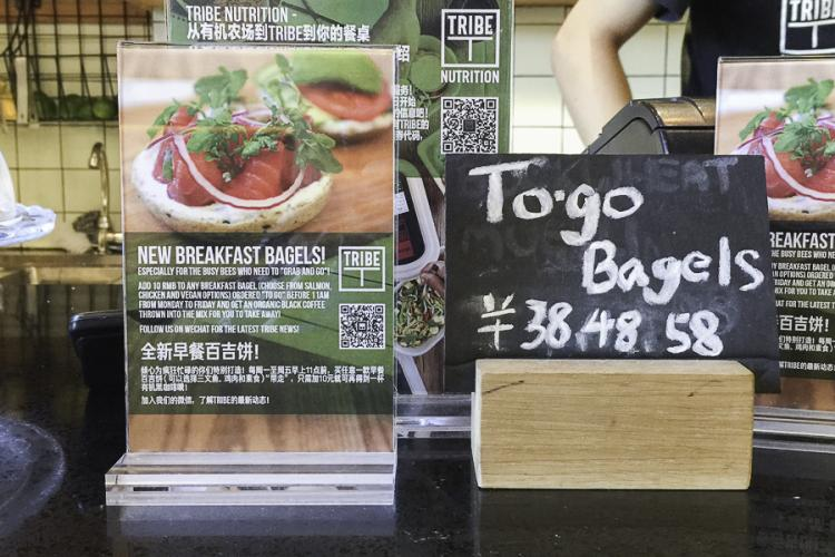 Weekday Grab-and-Go Bagel Breakfast at TRIBE Organic