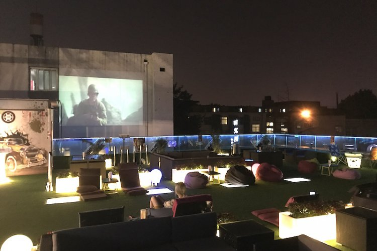 Watch Movie Stars Under the Stars at 京城46号