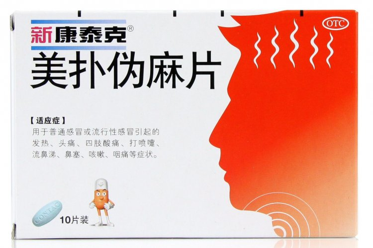Mandarin Monday: Get Well Soon With These Over-the-Counter Chinese Medications