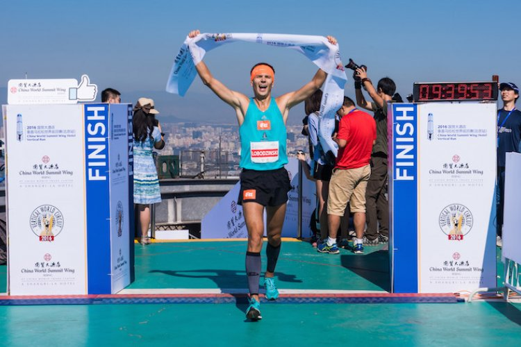 Straight Up Sprinting: China World Summit Wing's Beijing Vertical Run Set For Aug. 26