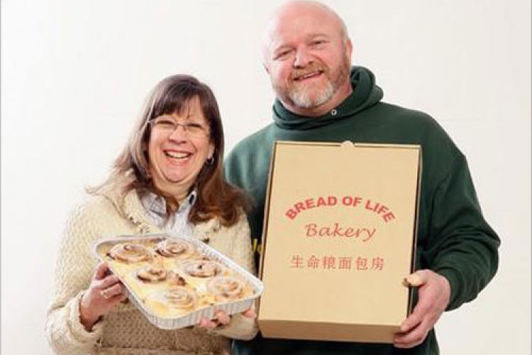 R RIP Keith Wyse, Bread of Life Bakery Founder and Orphan Goodwill Worker,