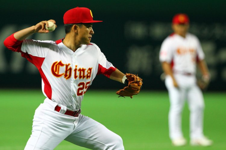 China's National Baseball Team Hopes to Not Strike Out While Playing Against Cuba (Mar 8), Australia (Mar 9) and Japan (Mar 11)