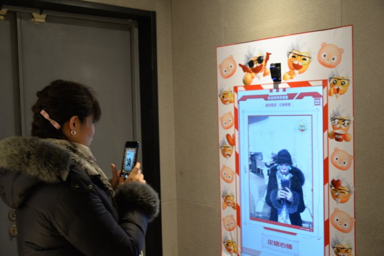 DP Fast Food Watch: Let Colonel Sanders Scan Your Face, Then Guess Your Order