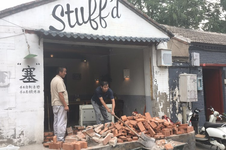 Get Stuff'd While You Still Can: Hutong Sausage and Suds Favorite Being Bricked Up, But Remains Open for Business (For Now)